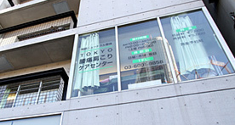 School katakorikea2