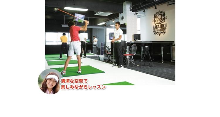 原宿ゴルフアカデミーの写真7