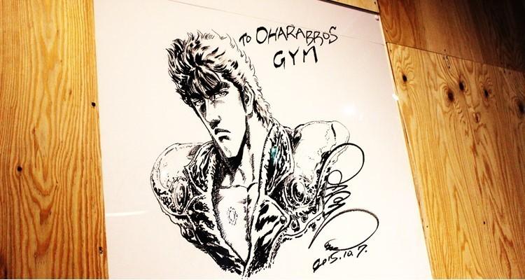 OHARABROS.GYMの写真11