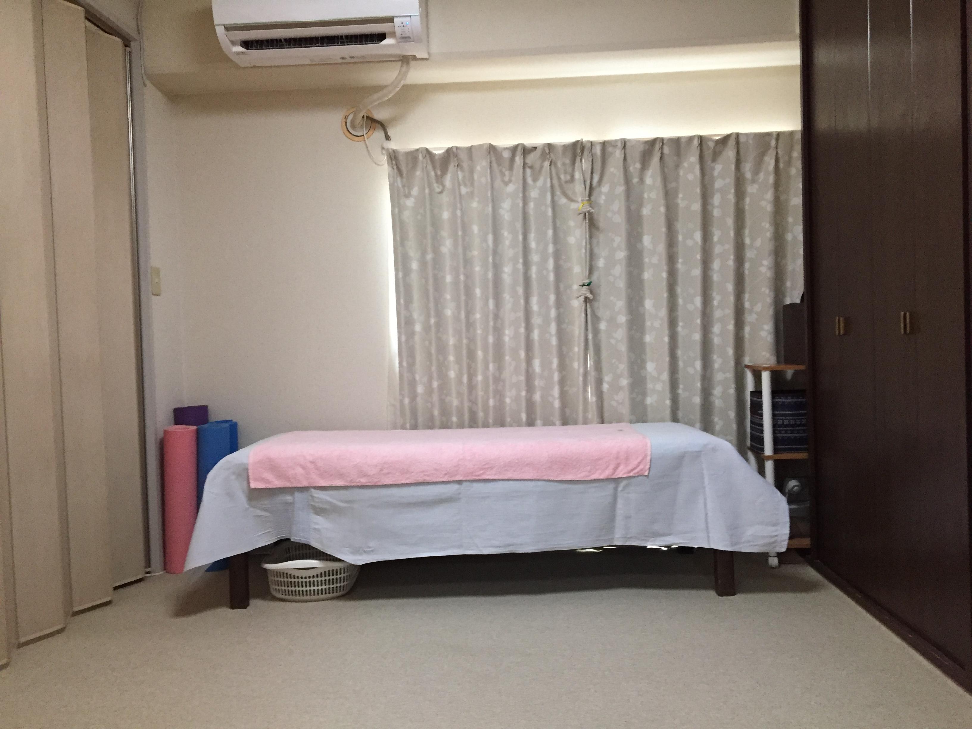 米谷治療院