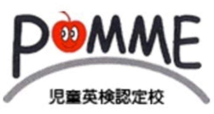 School  pomme