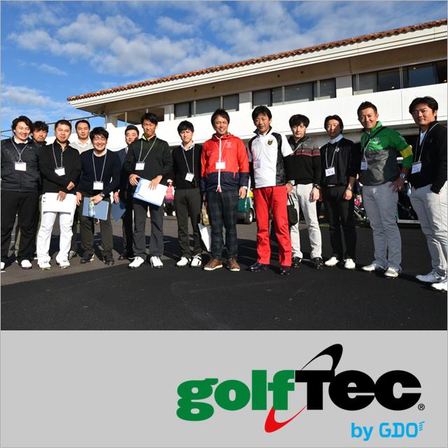 ゴルフテック by GDO 神田の写真1