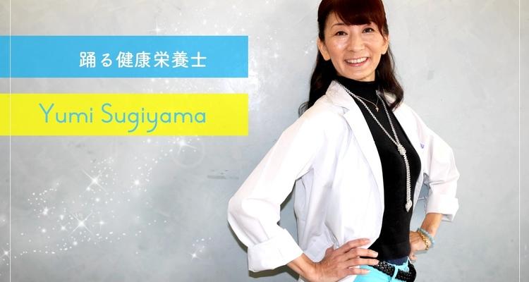 School sugiyama y pfof 99