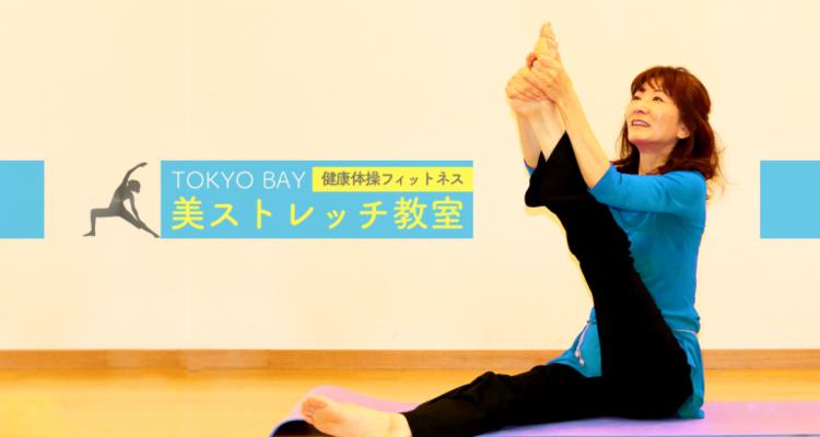 School sugiyama yumi pro2 768x488