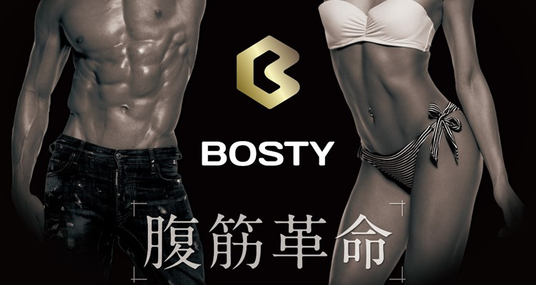 BOSTY銀座スタジオ