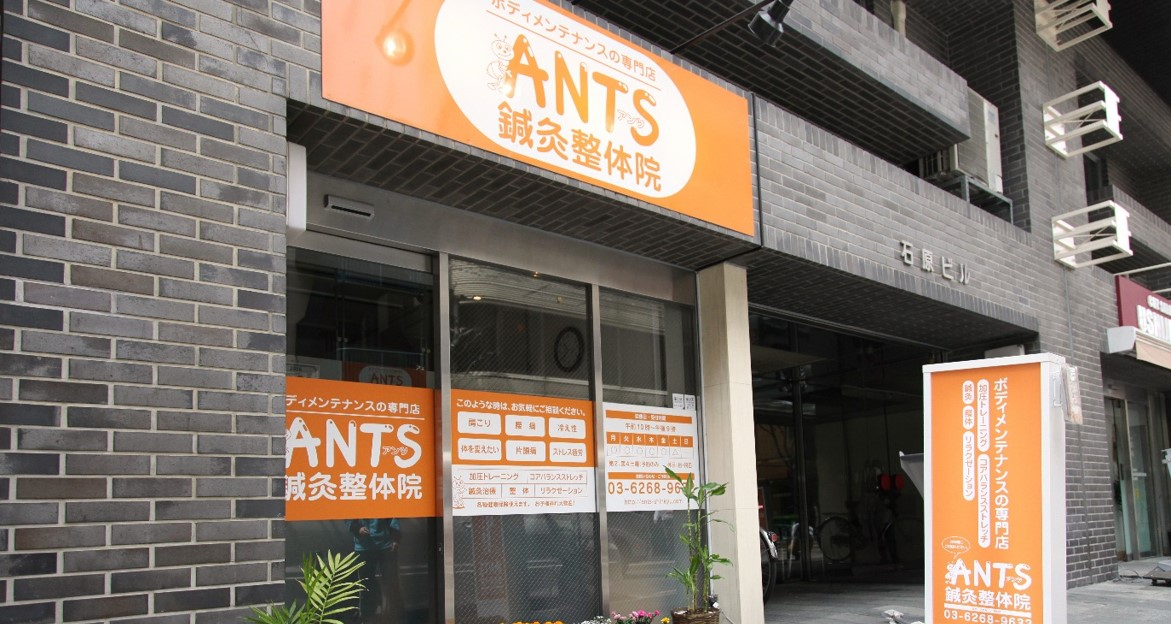 ANTS加圧トレーニングスタジオ