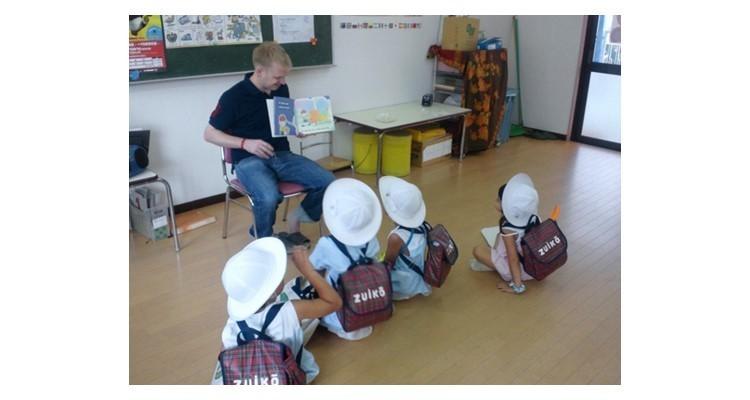 School ko145
