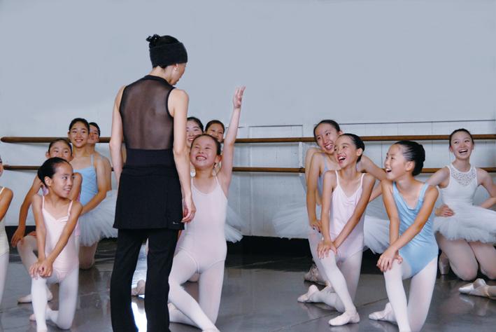 東京バレエ劇場 本校