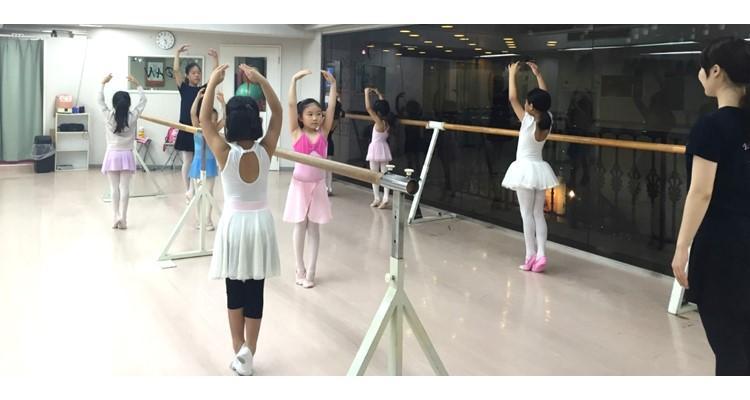 Rio ballet school