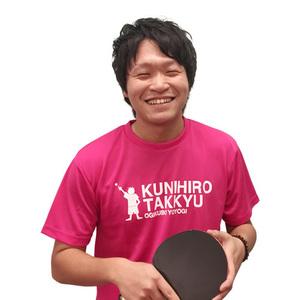Teacher imafuku