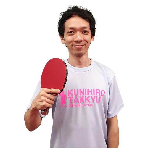 クニヒロ卓球 代々木店の写真1