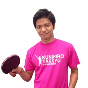 Teacher kunihiro