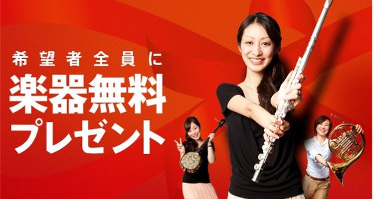 EYS音楽教室 新宿スタジオの写真19