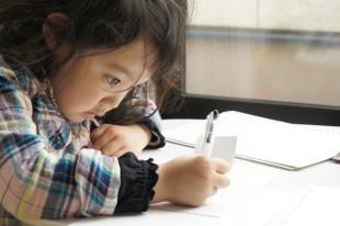 学習舎シオン 牟礼教室の写真6