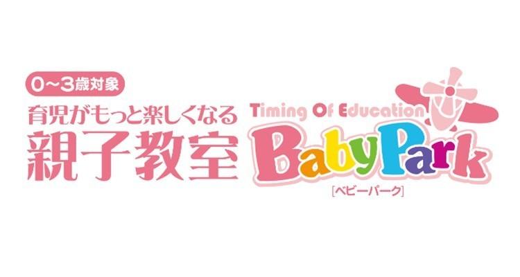 School baby list