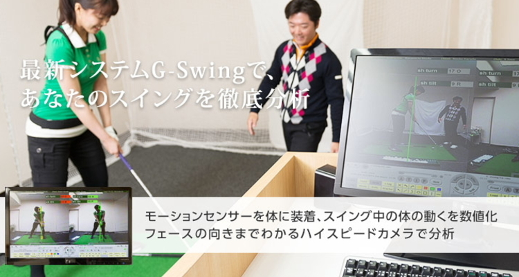 School pc gswing 1603 2