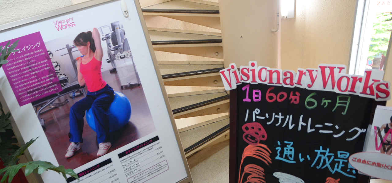 VisionaryWorks六本木店