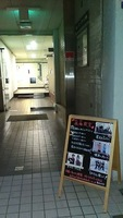 和の心教室の写真5