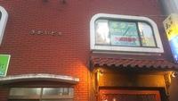 東京ギターフォーラム荻窪教室の写真9