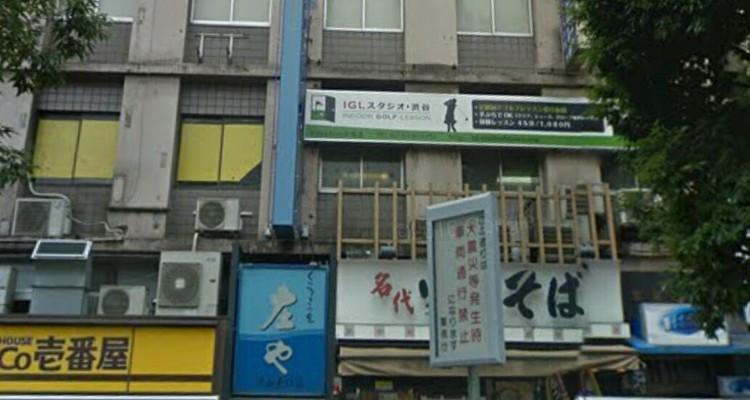 定額でレッスン受け放題のインドアゴルフレッスン(IGL)スタジオ・渋谷の写真1