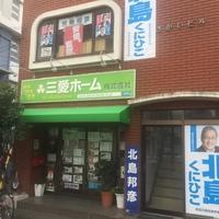東京ギターフォーラム荻窪教室の写真8