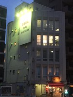 Studio OOTEKIの写真5