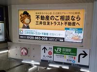 東京ギターフォーラム荻窪教室の写真7