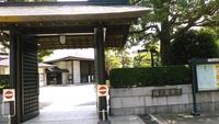 日本舞踊 千駄ヶ谷の写真7