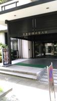 日本舞踊 千駄ヶ谷の写真8