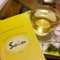 Soin(ソワン)の写真8