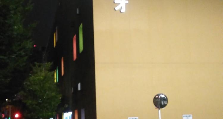 M・R ウォーキングスタジオの写真3