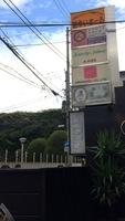 表参道セラサイズ・スタジオの写真18