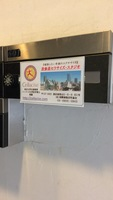 表参道セラサイズ・スタジオの写真20