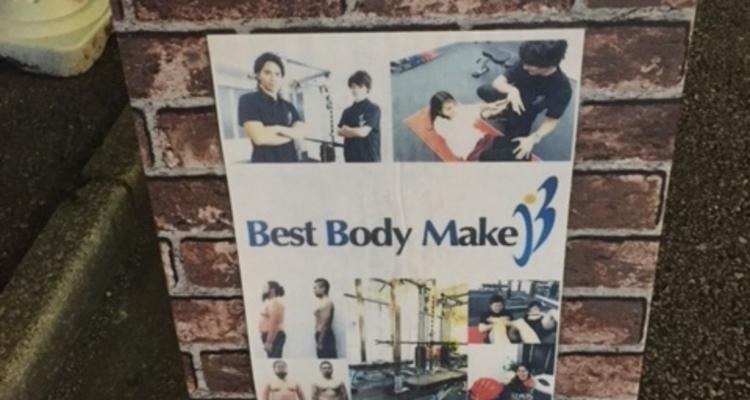 Best body Makeの写真1