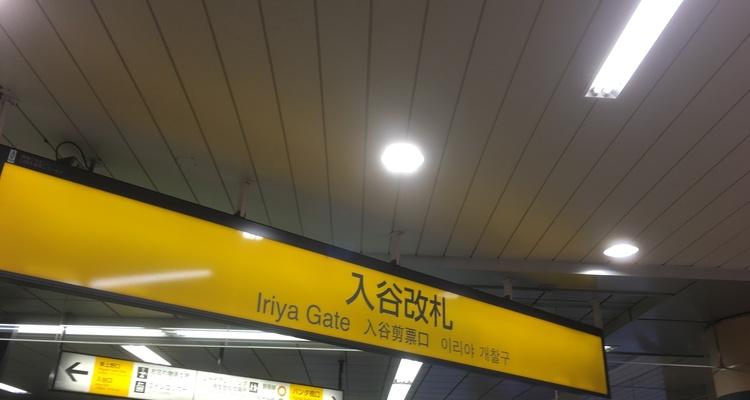STUDIO 上野 by LIGの写真2