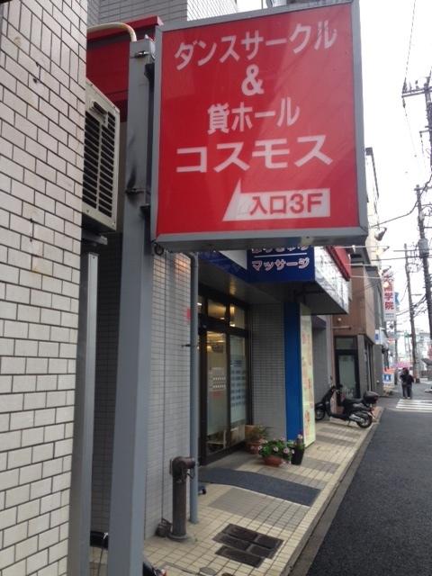 Gaikanyokohama