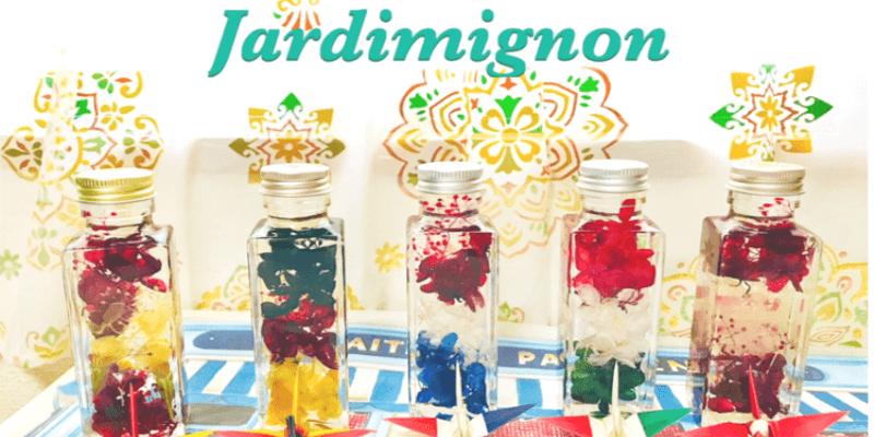 Jardimignon-ジャルディミニョン-