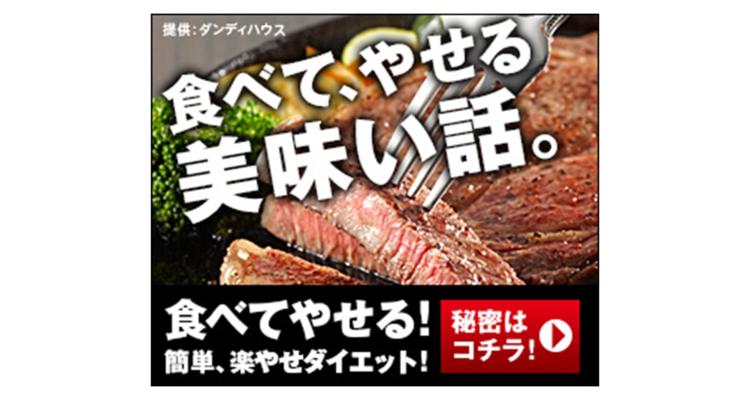 ダンディハウス PERSONAL GYM 新宿店