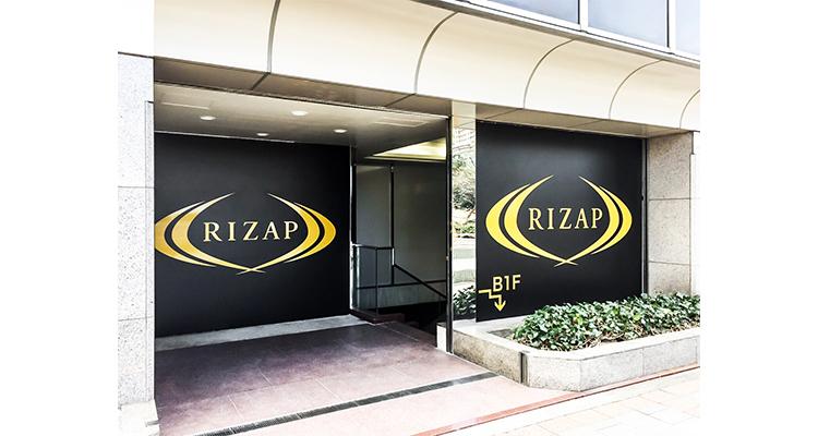 RIZAP上野店