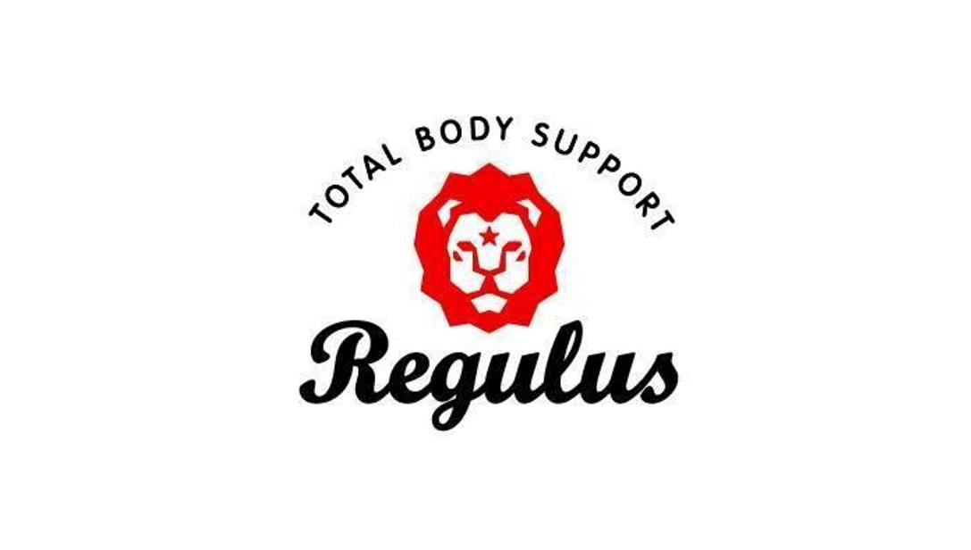 トータルボディサポート Regulus