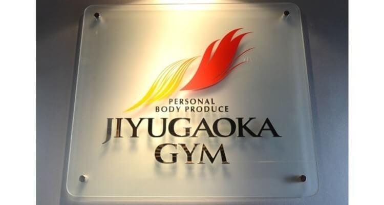 JIYUGAOKA GYM PLAY GRAND