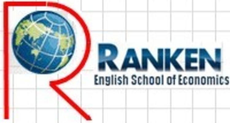 ランケン経済英語スクール