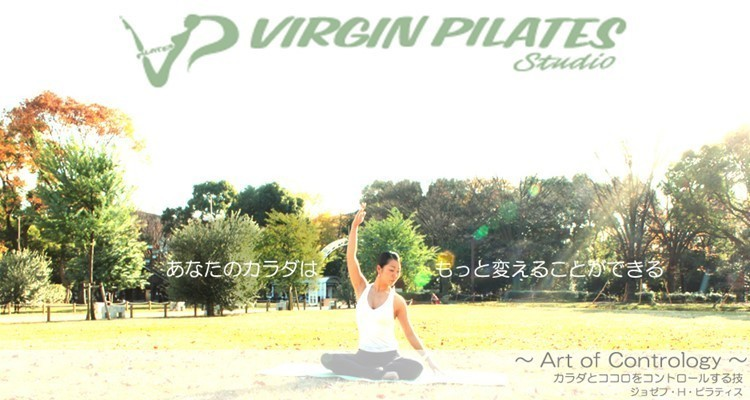 Virgin pilates studio