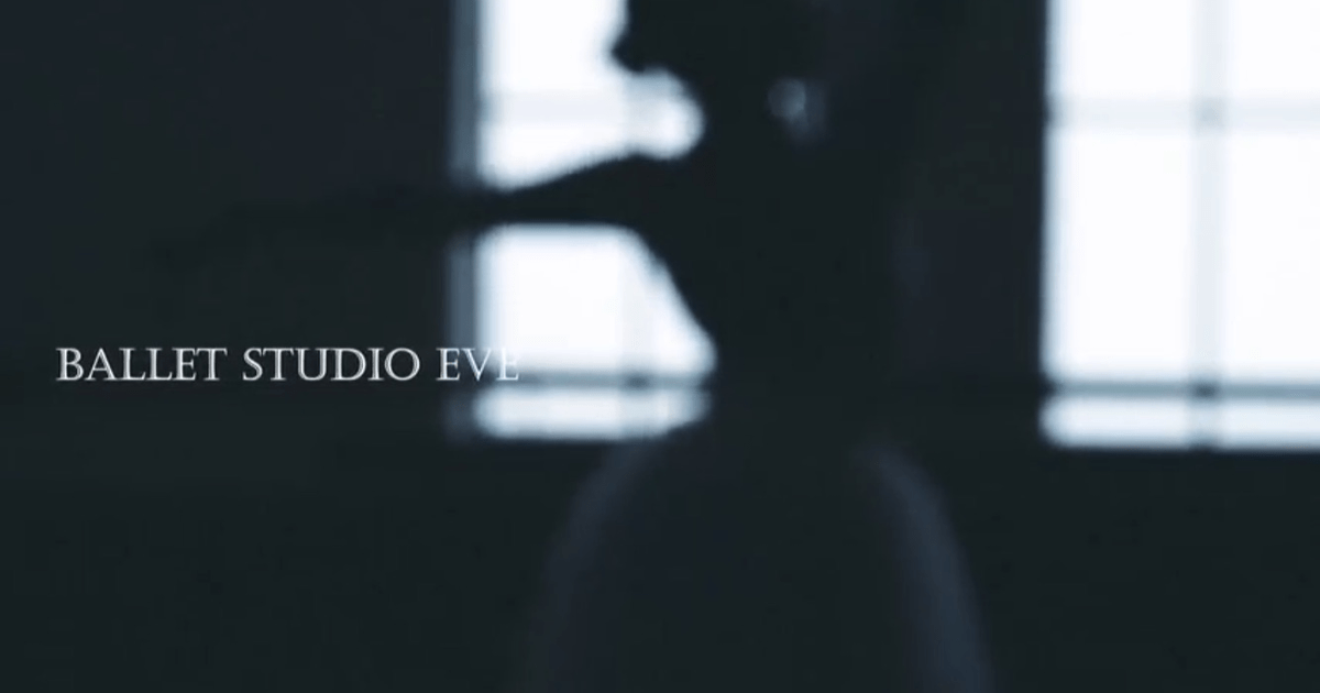 Ballet Studio Eve 池袋ミントスタジオ