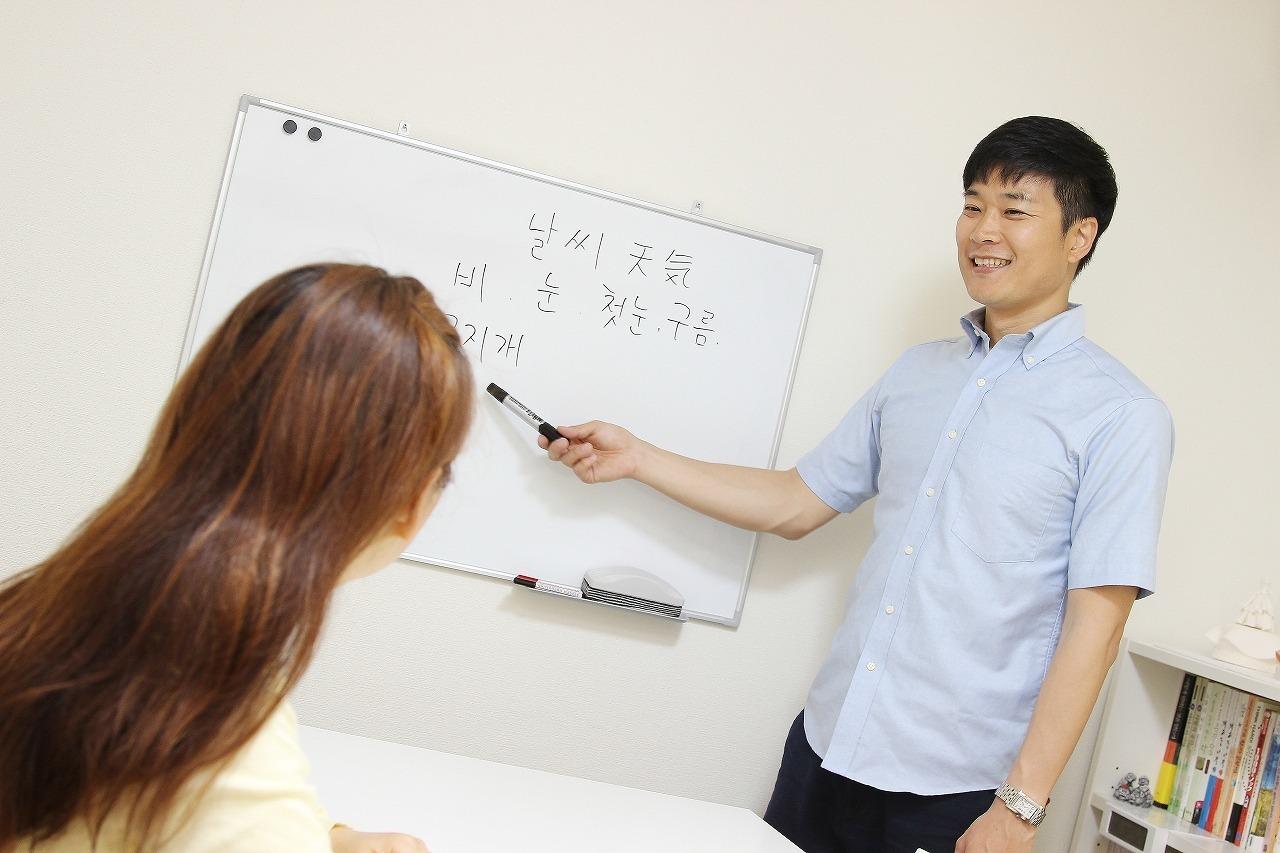 イジイジ韓国語教室